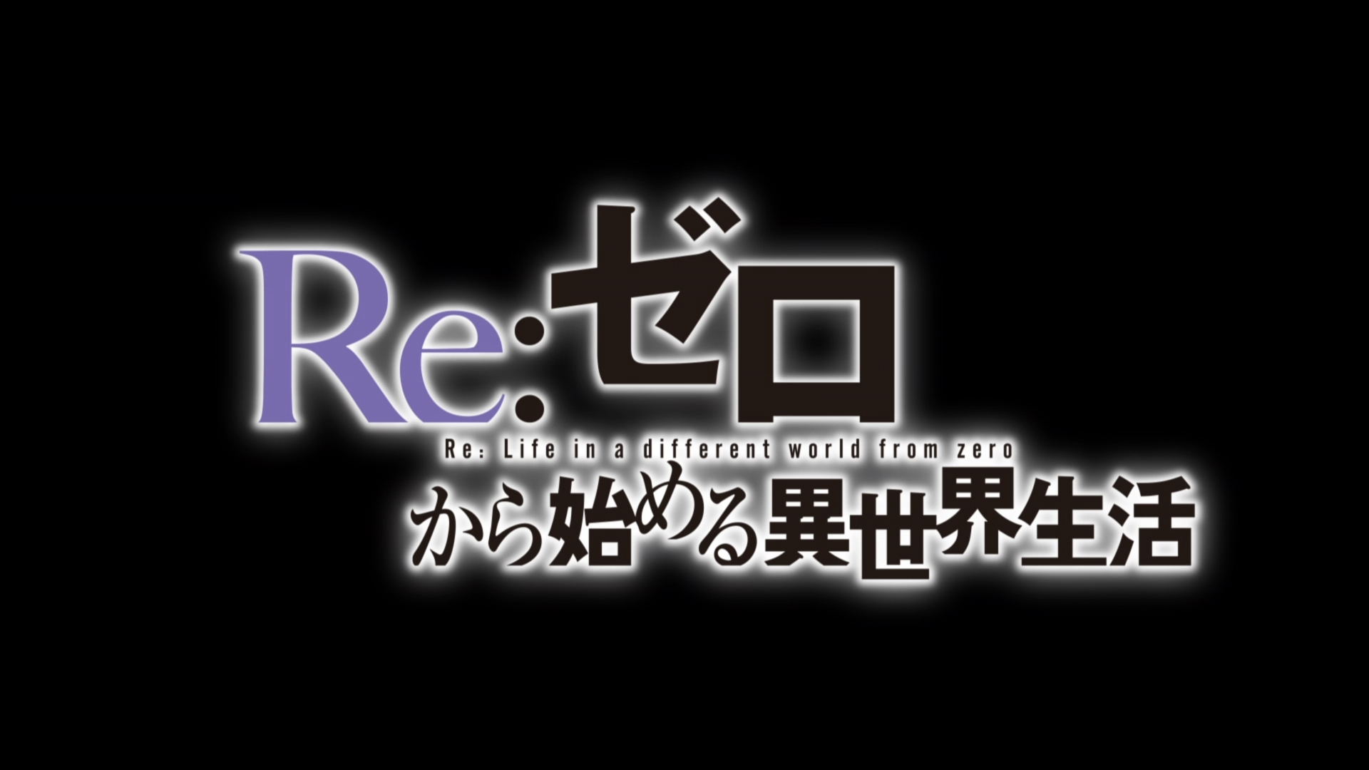 Re:Zero kara Hajimeru Isekai Seikatsu Season 2 BATCH Subtitle Indonesia